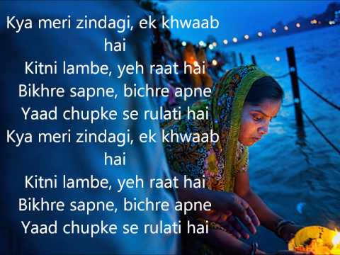khwaab lyrics Niraj Chag