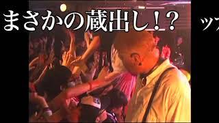 カリ≠ガリのコマーシャル ※12/26(火)リキッドルーム編