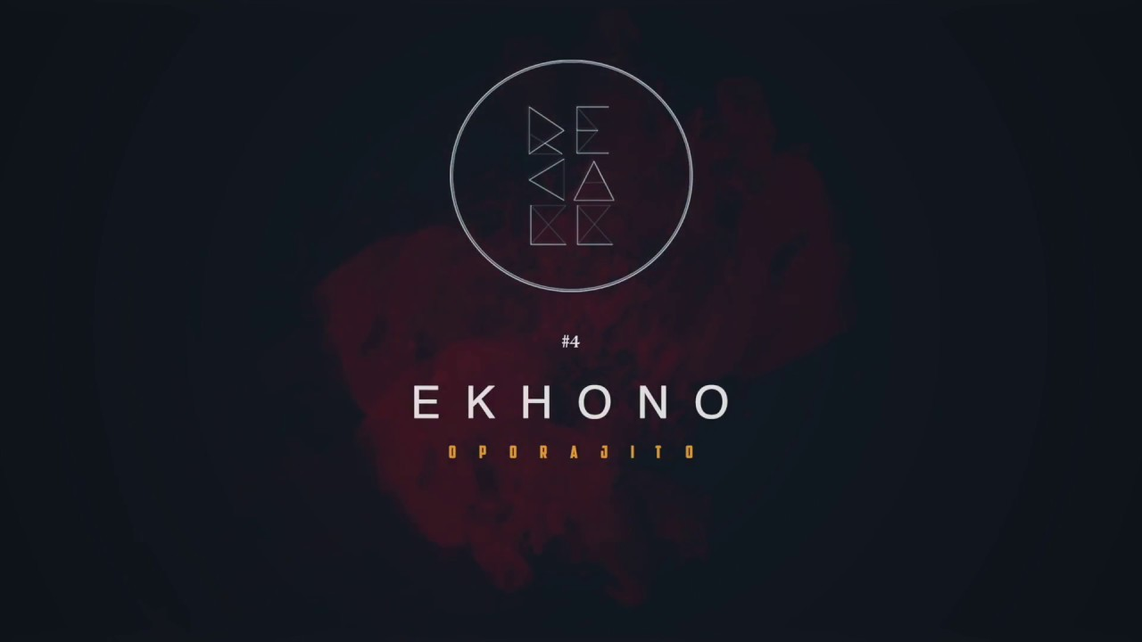 Download Recall - Ekhono (Album: Oporajito   Official Lyrics Video)