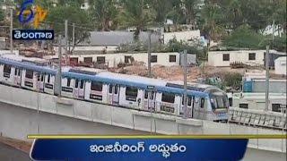 Telangana - 10th June 2016 Ghantaravam 11 AM News Headlines