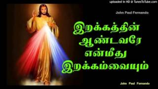 Daily Mass Lady of Health Church Pondicherry