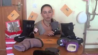 видео Ботинки
