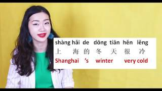 learn how to introduce your hometown in simple Chinese
