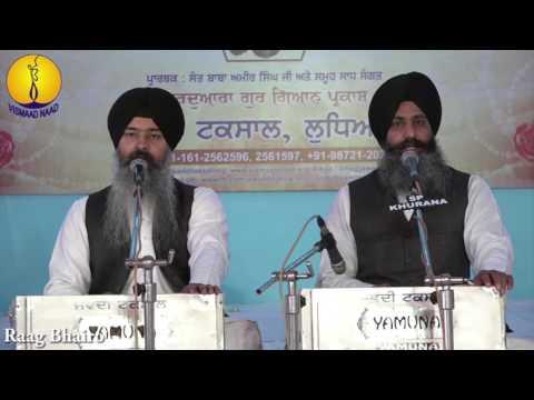 AGSS 2015 : Raag Bhairo - Bhai kuldeep Singh ji