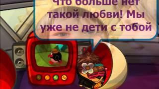 Клип на песню: Александр Коган - Кто придумал мир?