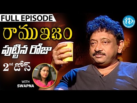 RGV About Birthday - పుట్టిన రోజు | Ramuism 2nd Dose | Full Episode | #Ramuism | Telugu