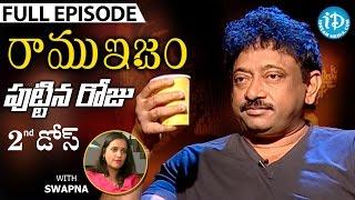 RGV About Birthday - పుట్టిన రోజు   Ramuism 2nd Dose   Full Episode   #Ramuism   Telugu