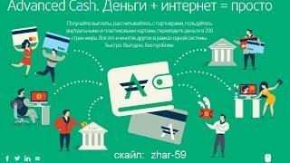 Реальный заработок.  Заказ банковской карты ''GVO MasterCard''