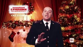Серии новогодних историй от Яковлева - Книга лучше