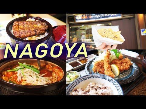 NAGOYA DELICIOUS FOOD 名古屋 Food in JAPAN   UNAGI Eels + TONKATSU + JAPANESE Fruits & SEAFOOD