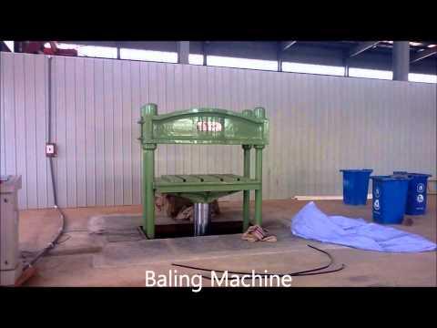 Jute Mills Ghana Limited