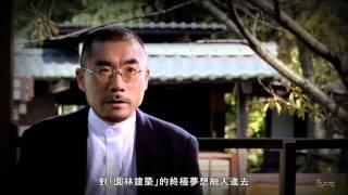 建築3D  甲桂林廣告【信義君悅】 聖工坊2009