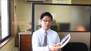 「ひと味変わったハガキDM」 自動車チラシ.COM thumbnail