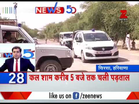 News 50: Rajnath Singh to hold meeting with CRPF jawans in Anantnag, J&K