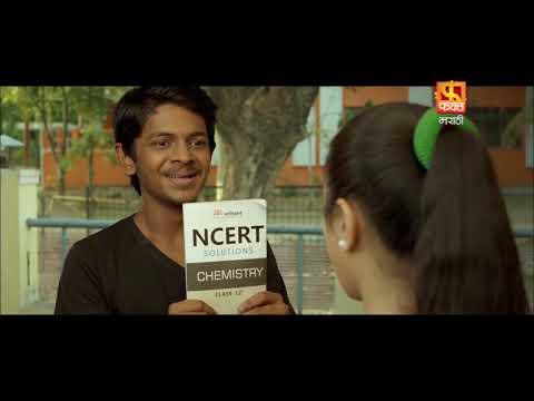Slambook Marathi Movie | Dilip...