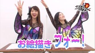 4周年でガチバトル「柏木由紀 vs 渡辺麻友」篇/ AKB48[公式] 柏木由紀 検索動画 10