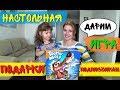 Дарим ПОДАРКИ для ПОДПИСЧИКОВ от нашего канала Slivki Family Vlog.