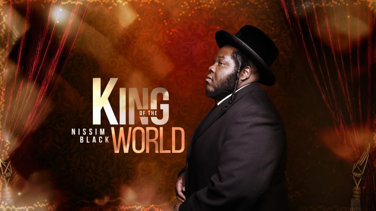 Nissim black king of the world official lyric video
