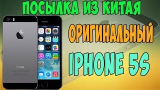видео Дешевый Оригинальный iPhone 5s из Китая Aliexpress