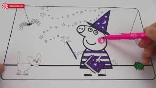 СВИНКА ПЕППА: РАСКРАСКА. Peppa pig: Coloring pages [Конфетки ТВ - Свинка Пеппа на русском]