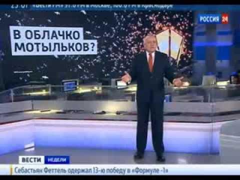 россия 24 киселев вести недели