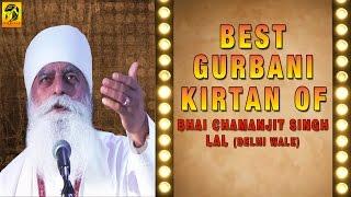 Best Gurbani Kirtan | Bhai Chamanjit Singh Lal | Shabad Gurbani | Jukebox | Non Stop Kirtan