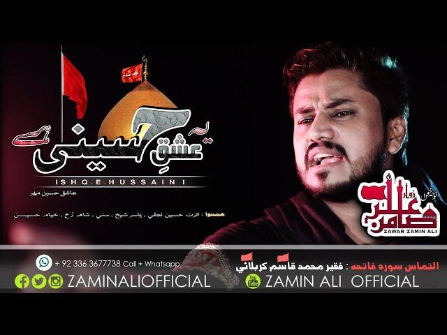 YE ISHQ E HUSSAINI HAY - ZAMIN ALI New Exclusive Title Noha 2018-19