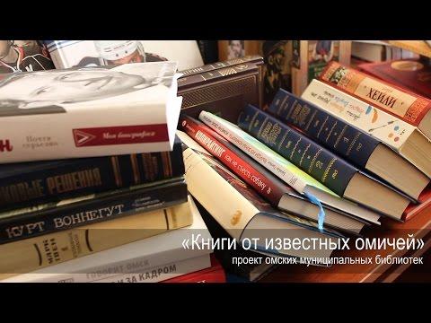 Книги от которых нельзя оторваться...