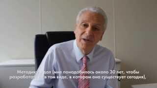 Пьер Дюкан комментирует интерпретацию его диеты Артемием Лебедевым.