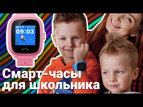 Canyon CNE-KW51 Polly: детские СМАРТ-ЧАСЫ с GPS и телефонными функциями