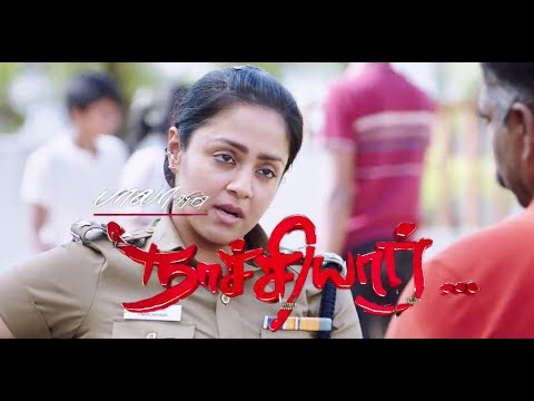 Naachiyaar - Tamil Full Movie Review 2018