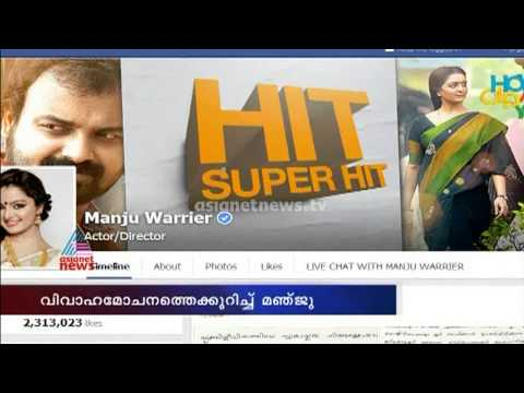 Manju Warrier reacts on divorce in Facebook