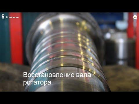Ремонт гидравлического ротатора грейфера