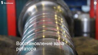 Gidravlik rotator grapple ta'mirlash