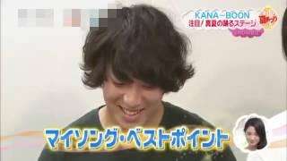 KANA-BOON、Dream Ami、ナオト・インティライミ、EXILE THE SECOND スペ...