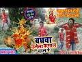 Maiya Ke Chunari Ba Lal Lal Re Ritesh Pandey & mp3 song Thumb