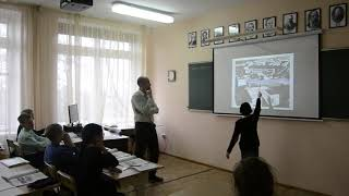 Румбах Е В  Урок русского языка в 5 классе 1
