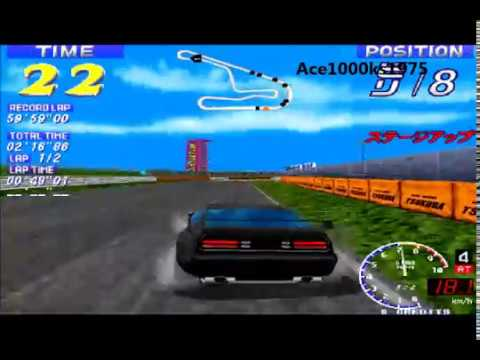 OverRev 1997 Arcade From Jaleco