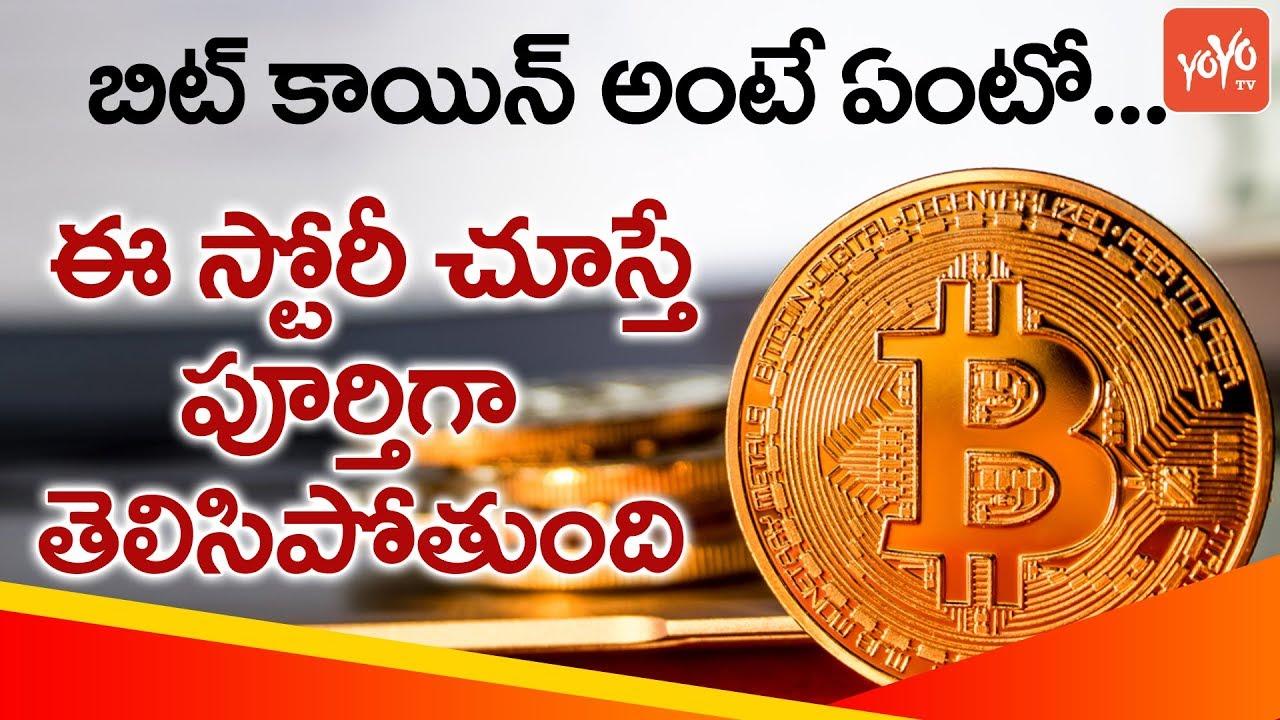 ce este simbolul de tranzacționare pentru bitcoin bitcoin de succes comercianți în africa de sud