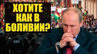 Удар в спину  Кремль теряет союзников