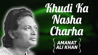 Amanat Ali Khan Ghazals Vol-1 | Khudi Ka Nasha Charha | Amanat Ali Khan Songs