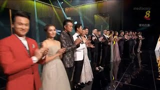 Star Awards 2019 - Star Search is Back!