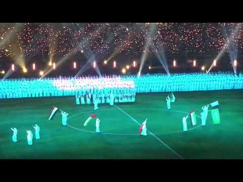 Gulf Cup 2017 - Opening Ceremony at Kuwait Jaber International Stadium
