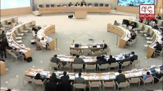 Prince Zeid's written update on Sri Lanka to UNHRC on March 21