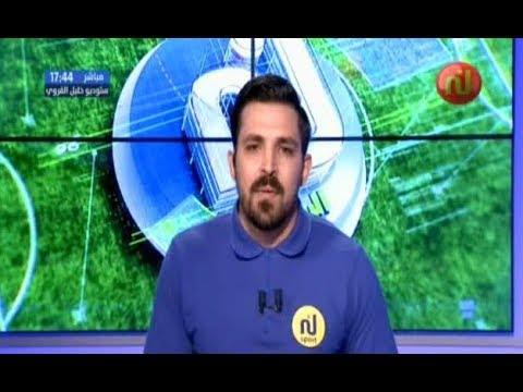 Le Journal de Sport de 17:00 du Mardi 17 Juillet 2018 - Nessma TV