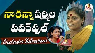 YS Vijayamma Exclusive Interview   YSRCP   Vanitha TV Exclusive   Vanitha TV
