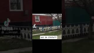 Мужик и велосипед  Приколы   Тик Ток