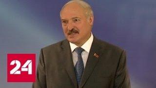 Лукашенко о триколоре в Рио: это протест против несправедливости