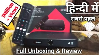 Airtel Xstream 4K Set Top Box Unboxing & Review in Hindi   Airtel Xstream Box Review हिन्दी में