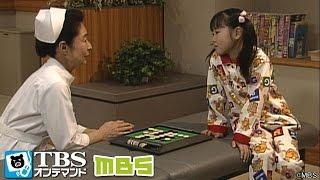 綾子(松村康世)は急に足がもつれて倒れることが多くなる。一方、今日子(山...
